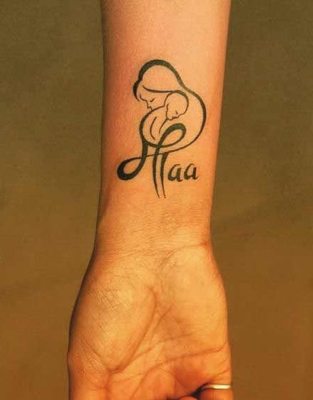 Mom Tattoos 52 Best Designs And Ideas To Ink In Honor Of Mother